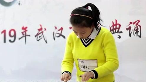 """2000名学生比拼国学底蕴,武汉市中小学生经典诵读上演""""终极展示"""""""