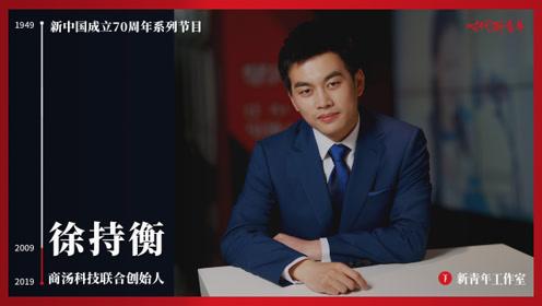"""""""中国AI,全球首创只是一个开始!"""""""