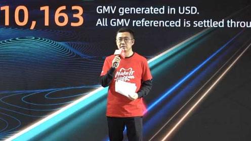 淘宝天猫总裁蒋凡:平均每个家庭有1.25人参与双十一