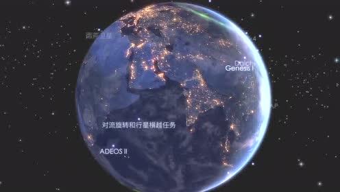 深空探索:地球在太空中是那么的美丽!