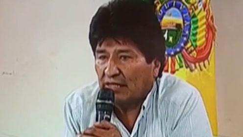 玻利维亚总统才宣布辞职 就遭到了逮捕 墨西哥:愿为他提供庇护