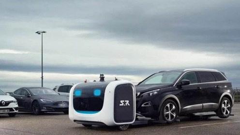 国外最新黑科技!智能停车机器人,简直就是女司机的福音!