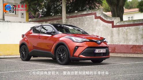 新款丰田C-HR官图曝光!搭载1.8L发动机 油耗大降