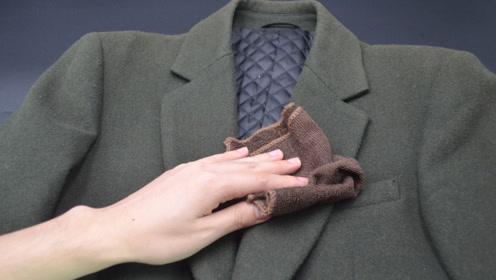 原来清洗毛呢大衣这么简单,不用水洗马上穿,比干洗店洗的还干净