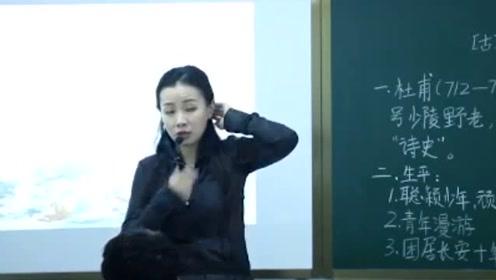 网红杨老师:饮中八仙是哪八位?杜甫当时还只是个小弟!