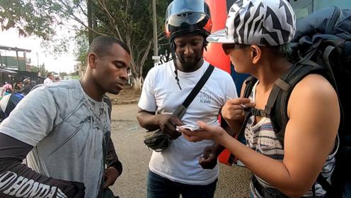 两个中国小伙行走南美,危急时坐上黑人大哥的摩托狂奔穿越危险地带