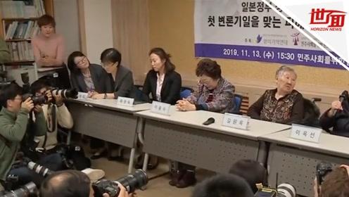 """韩""""慰安妇""""对日本政府索赔案首开庭:想要回迟到75年的尊严"""