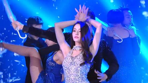 新疆美女跳舞合集,娜扎回眸一笑,佟丽娅撩人,迪丽热巴酷炫炸裂