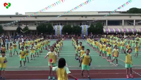 台湾省小学生运动会大跳青春修炼手册,看来TFBOYS影响力非同小可!