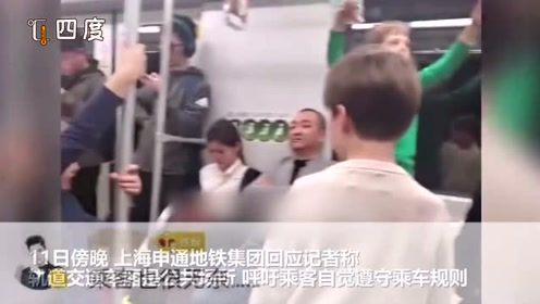 """外籍儿童地铁内打闹如同""""窜天猴"""" 上海地铁回应来了"""