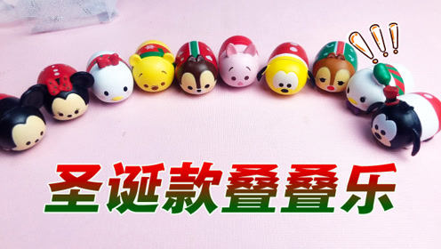圣诞节前试玩开箱,卷卷拆出五颜六色玩具,小仙女们喜欢哪一款呢