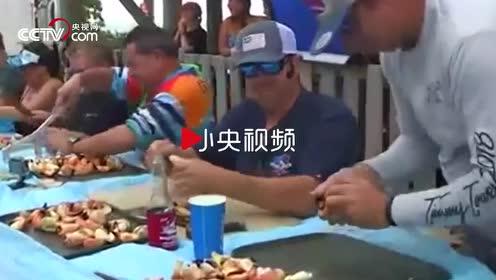 """速度惊人!大胃王14分钟""""横扫""""25只螃蟹"""