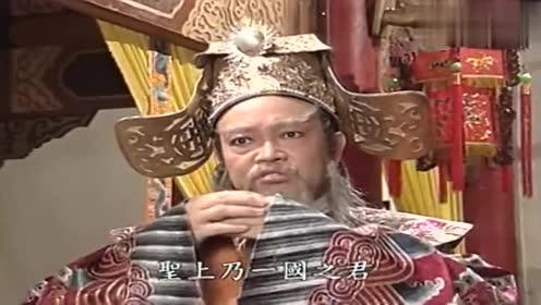 庞太师皇上面前危言耸听,斥责包拯拖延处决展昭,丞相帮其说情