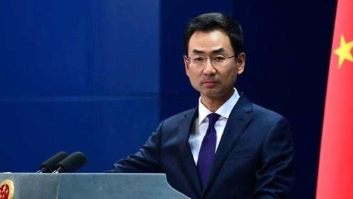 外交部再谈香港局势:暴力违法行径已将香港推到极为危险的境地