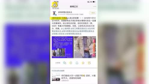 见此人立即报警!安徽蚌埠发生3死3伤杀人案,警方悬赏10万缉凶