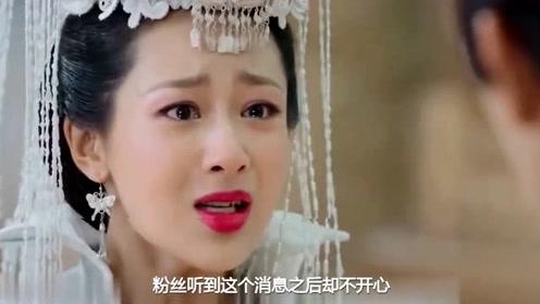 《青簪行》五天后开机,吴亦凡自降片酬与杨紫平番?粉丝却不开心