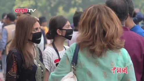 印度当局:新德里环境状况再度恶化至严重污染水平