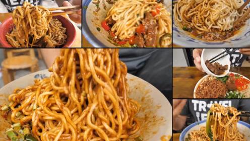 想减肥不知道吃什么主食,看完视频才知道,吃米和吃面的人都错了