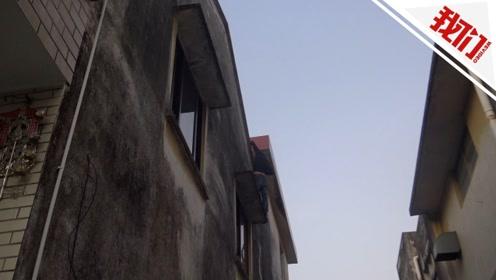 男子入室盗窃被发现逃跑 结果困二楼窗沿动弹不得惊动消防