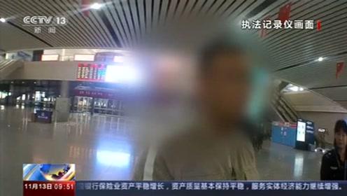 广西:为给红木打蜡 男子携带煤油进站被拘