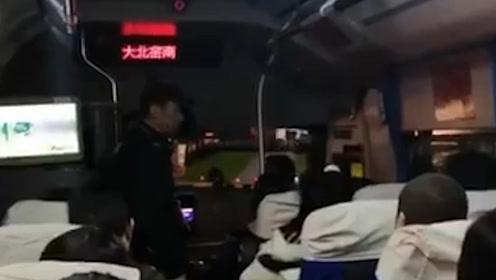 北京一70岁老太报警110:我上公交车没排队,有人骂我