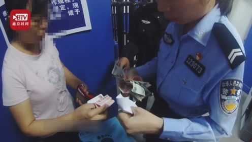 """女子用假币购物被捉求""""私了"""" 店主拒绝并报警:免得祸害他人"""