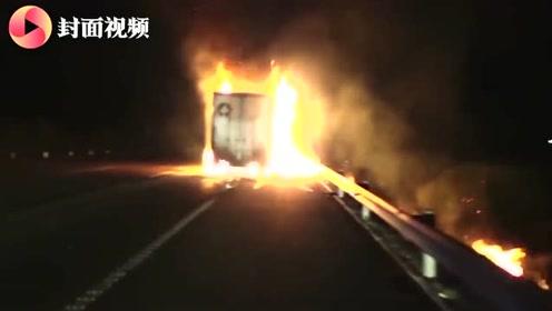 你的双十一快递可能被烧了!河南安阳一货车起火 装有13吨快递