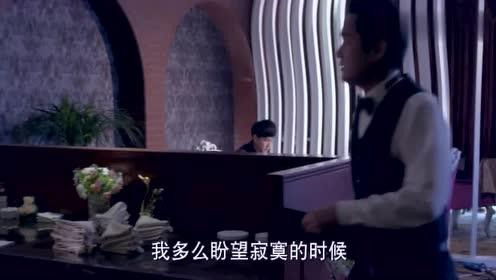 灰姑娘和皓天在同一餐厅,只是一墙之隔却未曾见面,太虐了!