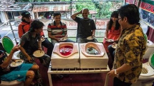 """印尼最""""奇葩""""的厕所餐厅,餐具都是蹲便器,网友:难以下咽"""