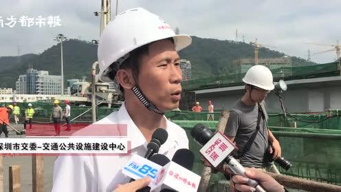 深圳坂银通道2座立交贯通,泥岗立交3条匝道桥预计12月初通车