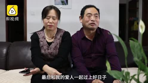 回访蒙冤入狱16年杨德武:被无罪释放3年后,已买房娶妻