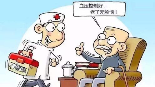 """血压高的人,记住""""2要2不要"""",对稳定血压有帮助"""