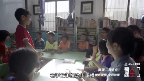 《奇遇人生》中大鹏带孩子们唱《青春修炼手册》赵丽颖蔡依林也曾翻唱过