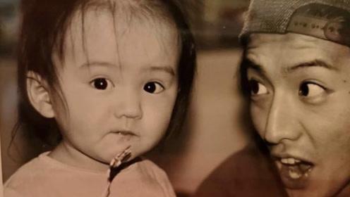 木村光希晒童年照为父亲庆生 父女互动超可爱
