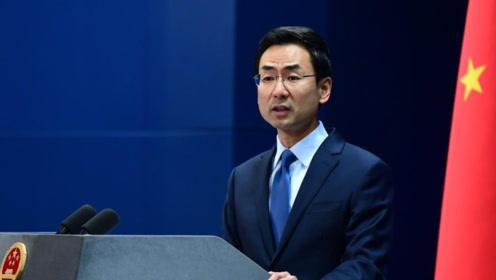美污蔑中国盗非盟数据 外交部正告美方:别高估自己的造谣能力