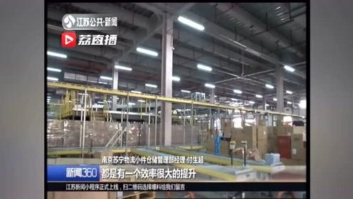 """记者直击苏宁雨花物流:双十一快递不爆仓 大仓竟然""""空""""了?"""