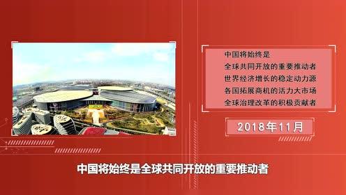 习近平时间 中国发展是属于全人类进步的伟大事业