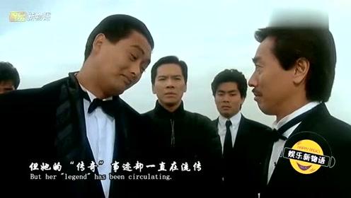 李小龙死在她床上,向华强养了她40年,如今竟与向太姐妹相称