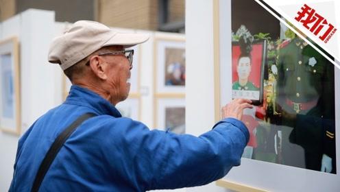 泪目!八旬老兵参观消防影展 看到一张照片后哭成泪人