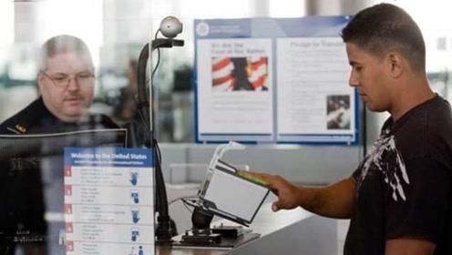 美国法院裁定边防人员不得随意搜查游客电子设备