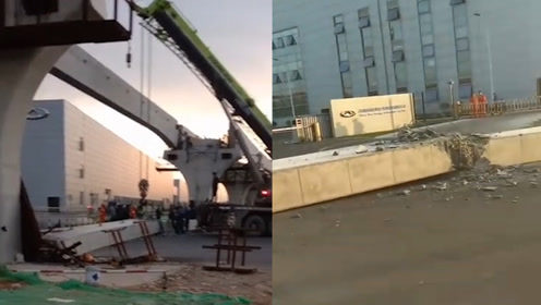 惊魂!安徽芜湖一在建轨道梁突然坠落,一施工人员坠落受伤