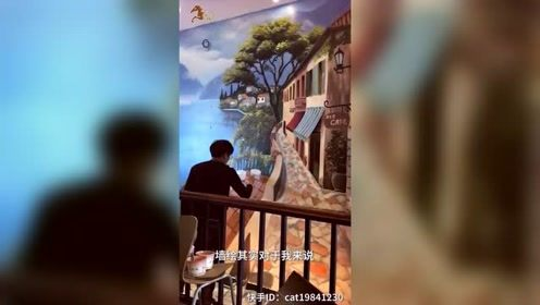 95后小伙用3D墙绘改造破旧建筑 立志让中国老街焕发新魅力
