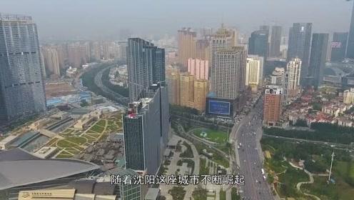 辽阳:曾东北第一大城市,如今却沦落为五线小城