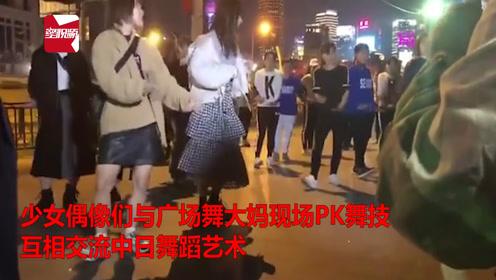 宅男福音!日本少女偶像团体现身上海街头,与广场舞大妈PK舞技