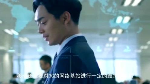 中国移动又一新规,9亿用户始料未及,网友:幸福来得太突然!