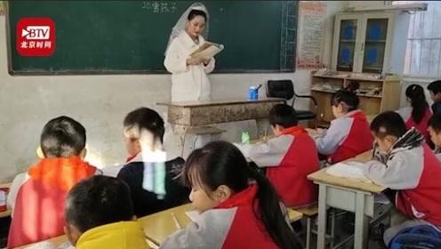 最美教室新娘!小学女教师穿婚纱上课 真相令人敬佩