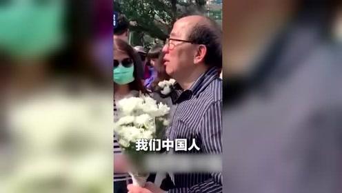 香港市民悼念罗老伯
