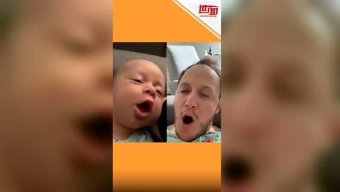 爸爸模仿刚出生小女儿搞怪表情 各种神同步笑翻网友