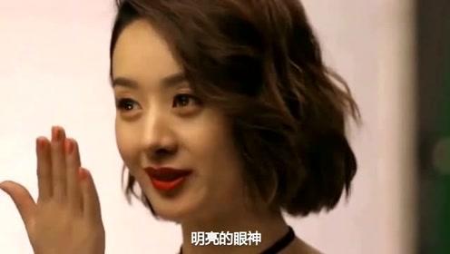女星的气质,赵丽颖、刘亦菲、刘诗诗、陈数,看到最后才明白