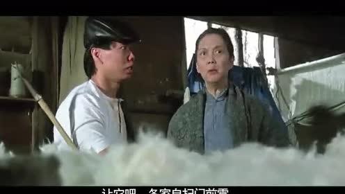 上一秒不救火!下一秒老太太跑的比兔子还快!